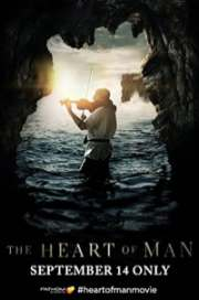 The Heart Of Man 2017